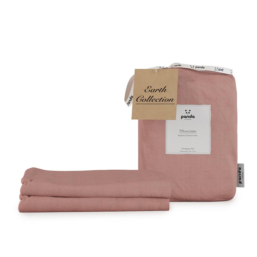 Panda Earth Collection Himalayan Pink Pillowcases - Set of 2