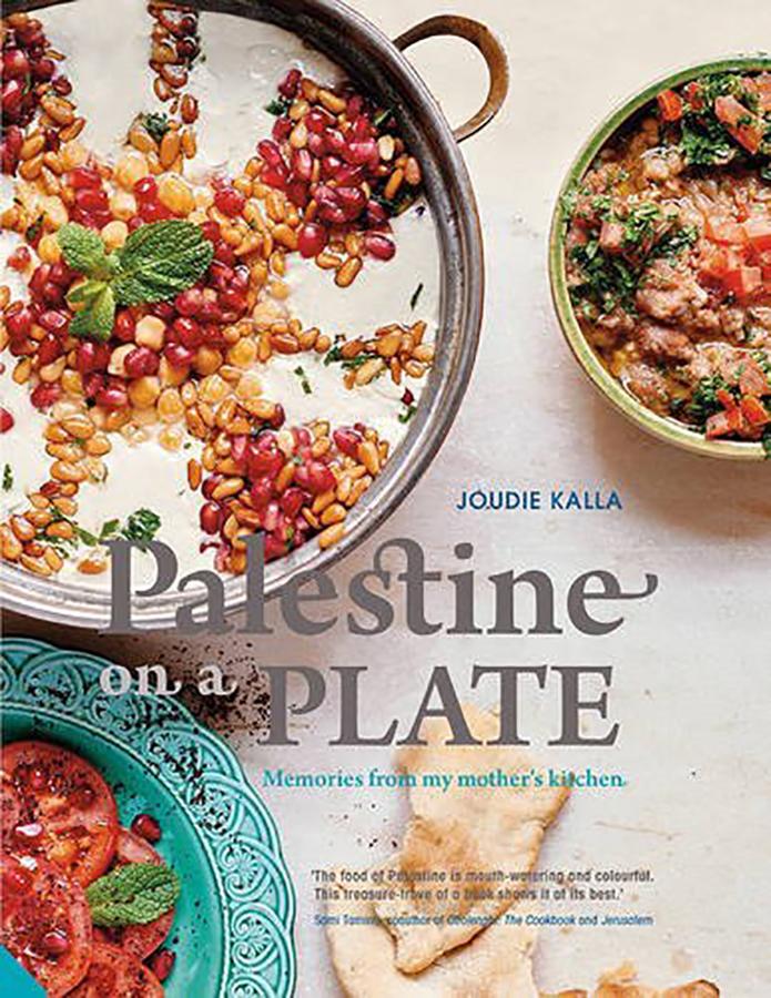Palestine on a Plate Cookbook