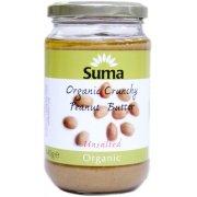 Suma Crunchy Peanut Butter (Unsalted) 340g