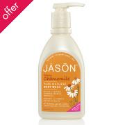 Jason Relaxing Chamomile Body Wash - 887ml
