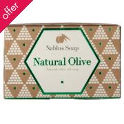 Nablus Natural Olive Oil Soap - Natural Olive