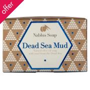 Nablus Natural Olive Oil Soap - Dead Sea Mud
