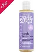 Organic Surge Bath Foam - Lavender - 250ml