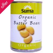 Suma Organic Butter Beans 400g