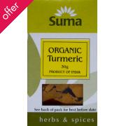 Suma Organic Turmeric Ground 30g