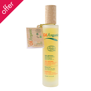 Tan Organic Arganic Moisturising Dry Oil  - 100g