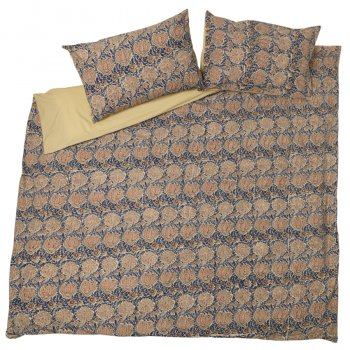 Indian Garden Duvet Cover - Double