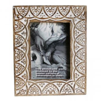 Carved Mango Wood Frame 5x7